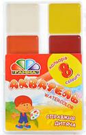 """Краски акварельные 8 цветов Гамма """"Увлечение"""""""