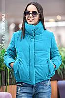 Женская куртка БАРХАТ  цвет  бирюза