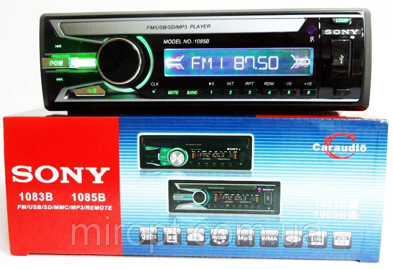 Автомагнитола Sony 1085 USB+SD+FM+AUX+пульт (4x50W)