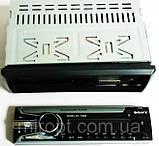 Автомагнитола Sony 1085 USB+SD+FM+AUX+пульт (4x50W), фото 4