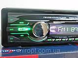 Автомагнитола Sony 1085 USB+SD+FM+AUX+пульт (4x50W), фото 5