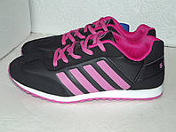 Розовые кроссовки для девочки, р. 38(24,5см), 39(25,5см)
