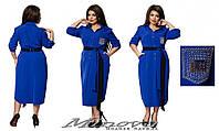 Женское платье рубашка длина миди под пояс размеры 48-54