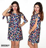 Легкое летнее платье  40,42,44,46,48