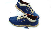 Мужские кожаные спортивные туфли ClubShoes,синие,перфорация