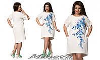 """Летнее  женское платье""""Сакура"""" с удлиненной спинкой размеры 48-60"""