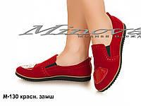 Женские красные замшевые туфли (размеры 36-41)