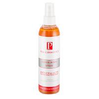 Пьель Косметик  Silver Body Spray ANTICELLULITE Спрей для тела антицеллюлитный с эффектом сауны  250мл