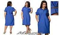 Платье женское с удлиненной спинкой размеры 50-56
