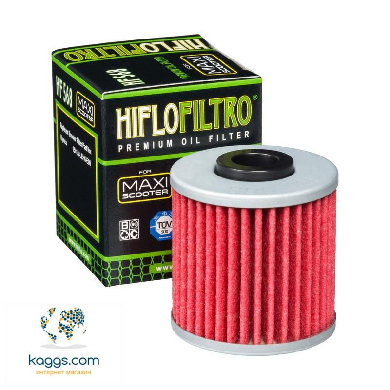 Масляный фильтр Hiflo HF568 для Kymco.