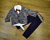 Детский нарядный костюм для мальчика на 1-3 года Турция