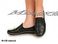 Женские черные кожаные туфли (размеры 36-41)
