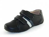 Детские туфли для мальчика р.35,36 ТМ Шалунишка:5807