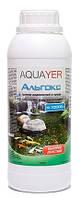 Aquayer Альгокс, 1 л на 10000л
