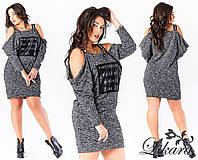 Трикотажное платье с открытыми плечами