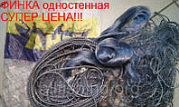 """Сеть рыболовная Финка """"АНТИ"""" 13-65мм ячейка высота 1.8 длинна 30м, одностенная для промышленного лова"""