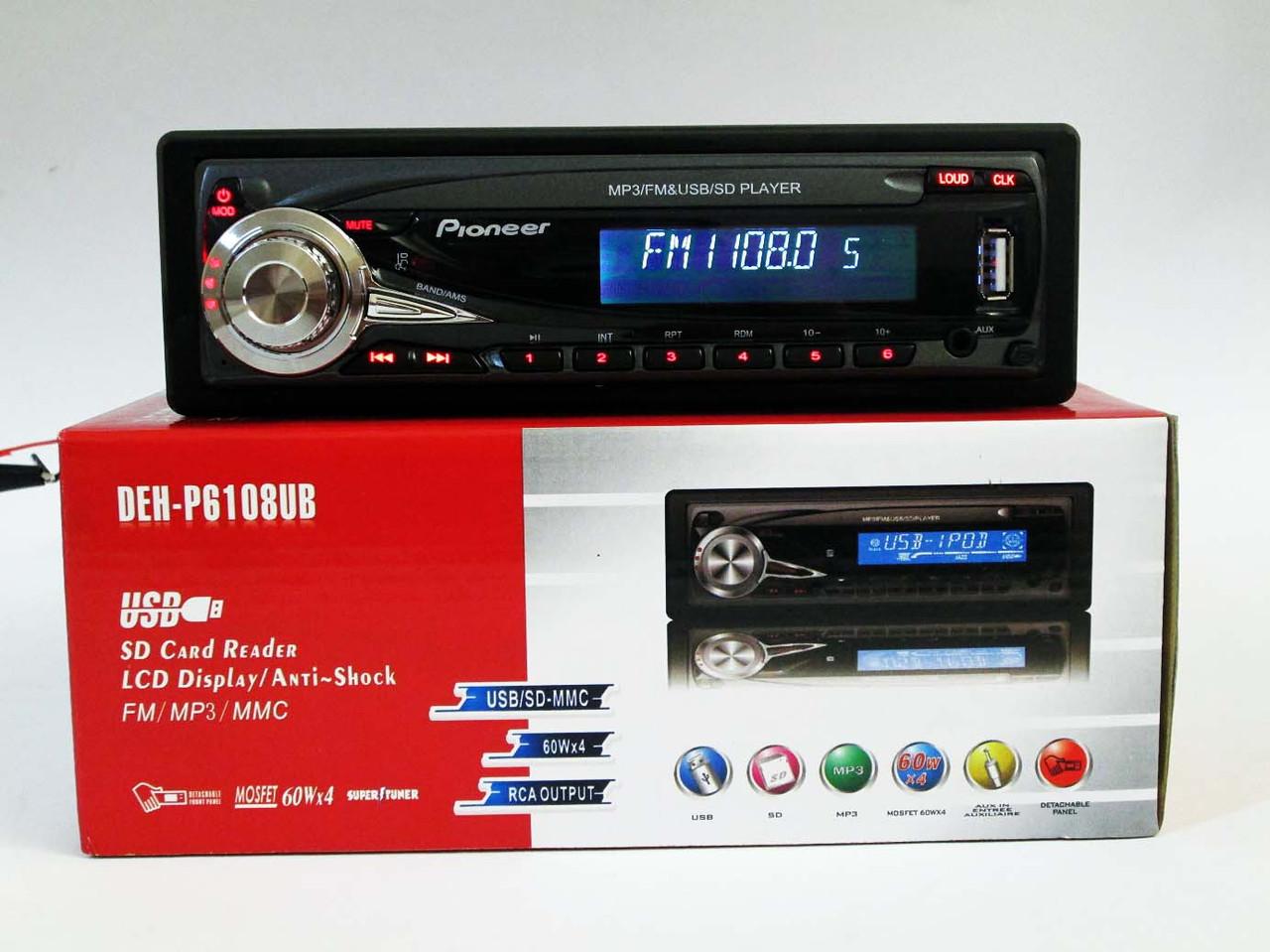 Автомагнитола Pioneer DEH-P6108UB