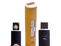 Спиральная USB-зажигалка Panthera №4804-3, модный девайс со спиралью накаливания, золотистого цвета