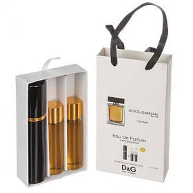 Туалетная вода Travel Perfume 3в1