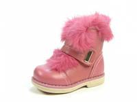 Ортопедические детские ботинки для девочки р.25,27 ТМ Шалунишка, код 7427