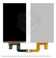 Дисплей для мобильных телефонов LG D320 Optimus L70, D321 Optimus L70, D325 Optimus L70 Dual SIM, MS323 Optimu