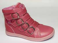 Спортивная детская обувь для девочки р.26-29 ТМ Шалунишка, код 7379