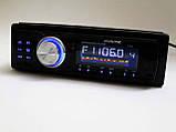 Автомагнітола ALPINE 1172A - USB+SD+AUX+FM (4x50W), фото 2