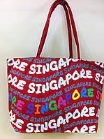 Большая пляжная красня сумка