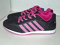 Новые розовые кроссовки, р. 39(25,5см)