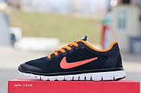 Женские Кроссовки  Nike Free Run 3.0 36-40