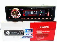 Автомагнитола Pioneer 2000U - USB + SD + AUX + FM (4x50W), фото 1
