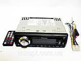 Автомагнітола Pioneer 2000U - USB + SD + AUX + FM (4x50W), фото 2