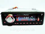 Автомагнітола Pioneer 2000U - USB + SD + AUX + FM (4x50W), фото 3