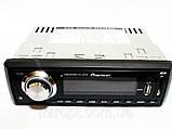 Автомагнітола Pioneer 2000U - USB + SD + AUX + FM (4x50W), фото 5