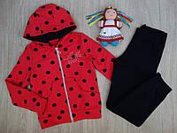 Спортивный костюм для девочки в горошек р.122-146