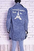 Стильный женский джинсовый удлиненный пиджак-рубашка больших размеров (код 1712)