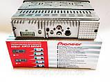 Автомагнітола Pioneer 1169 - USB+SD+AUX+FM (4x50W), фото 3