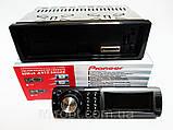 Автомагнітола Pioneer 1169 - USB+SD+AUX+FM (4x50W), фото 4