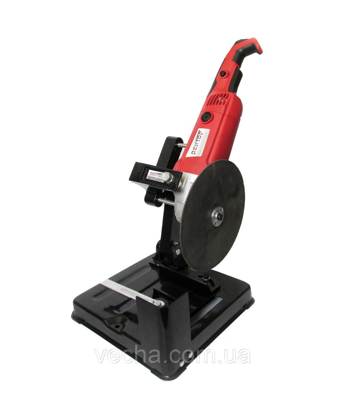 Вектор стойка отрезная ВСО-230 (повор. тиски, усил. конструкция)