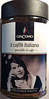 Кофе растворимый il caffe italiano Giacomo, 200 гр