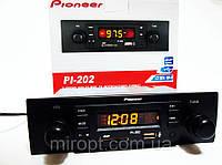 Автомагнитола Pioneer PI-202 - USB+SD+FM, фото 1