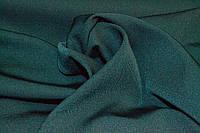 Костюмная ткань Мадонна зеленый изумруд