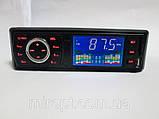 Автомагнитола Pioneer PI-36 - USB+SD+FM+AUX, фото 2