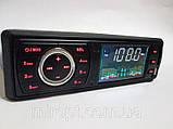 Автомагнитола Pioneer PI-36 - USB+SD+FM+AUX, фото 5