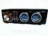 Автомагнитола Pioneer 1166 Съемная панель - USB+SD+AUX+FM (4x50W), фото 2