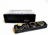 Автомагнитола Pioneer 1166 Съемная панель - USB+SD+AUX+FM (4x50W), фото 3