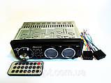 Автомагнитола Pioneer 1166 Съемная панель - USB+SD+AUX+FM (4x50W), фото 4