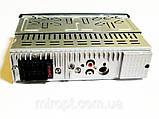 Автомагнитола Pioneer 1166 Съемная панель - USB+SD+AUX+FM (4x50W), фото 5