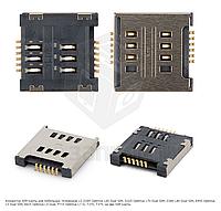 Коннектор SIM-карты для мобильных телефонов LG D285 Optimus L65 Dual SIM, D325 Optimus L70 Dual SIM, D380 L80