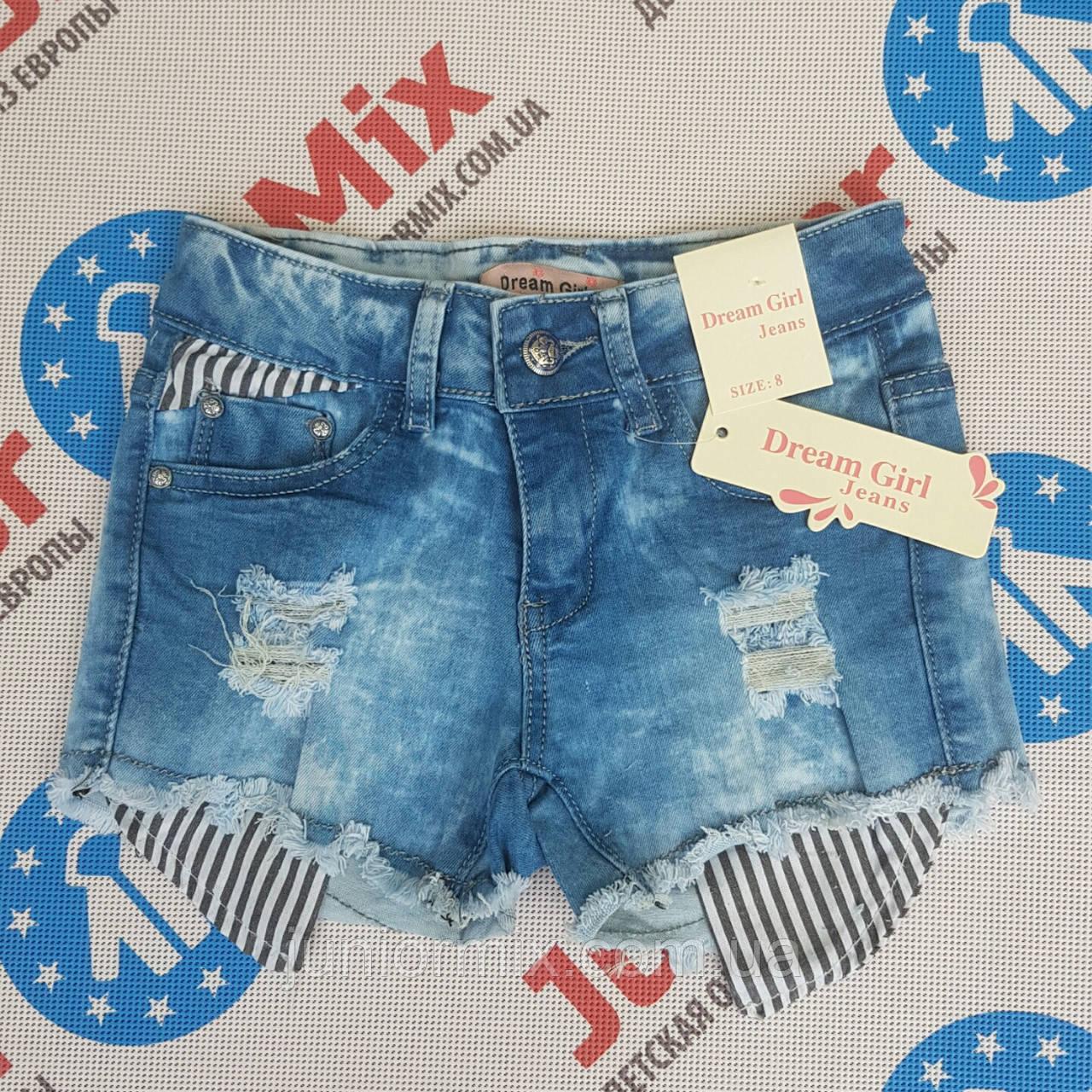 Джинсовые шорты на девочку Dream Girl